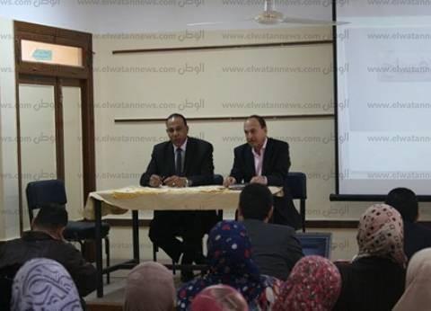 افتتاح فعاليات التدريب على مهام مدير المدرسة بجنوب سيناء