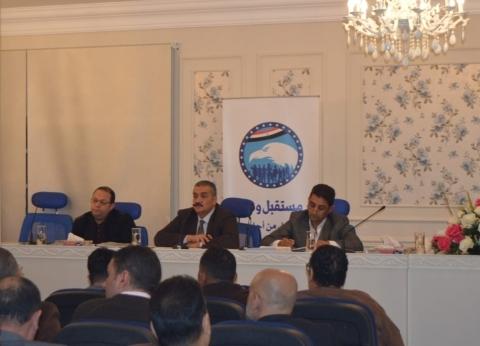 """""""مستقبل وطن"""" القاهرة الجديدة: الانتشار والتوعية ومشاكل المواطن أولويات"""