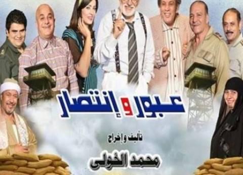 """""""عبور وانتصار"""" على مسرح نقابة الصحفيين مجانا بمناسبة أعياد تحرير سيناء"""