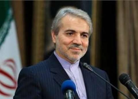 المتحدث باسم الحكومة الإيرانية: لو كان الاتفاق النووي يضر إيران لما عارضته إسرائيل