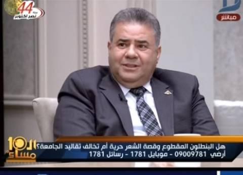 """بعد مصرع 5 في سقوط أسانسير.. رئيس جامعة بنها: """"مش عارفين ركبوا إزاي"""""""