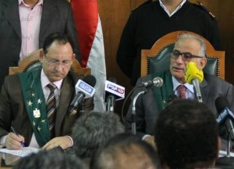 تأجيل طعن الحكومة لتأييد التحفظ على أموال باكينام الشرقاوي لـ10 سبتمبر