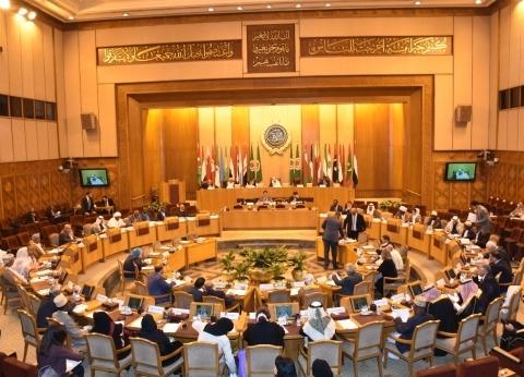 غدا.. البرلمان العربي يعقد جلسة عامة بجامعة الدول