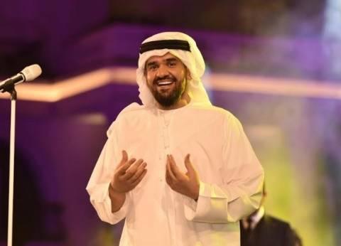 حسين الجسمي: مشاركتي فرحة المصريين تشعرني بالفخر.. ومغردون «واحد مننا»