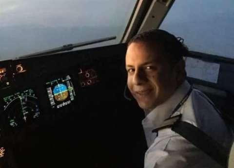 عاجل| اليونان ترسل 3 طائرات وفرقاطة للبحث عن الطائرة المفقودة