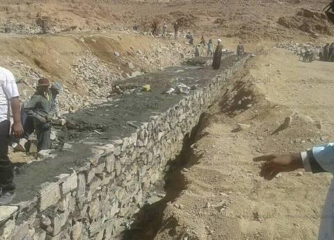 """""""المياه الجوفية"""": منطقة الصاعدة بنويبع من أخطر مناطق السيول في مصر"""