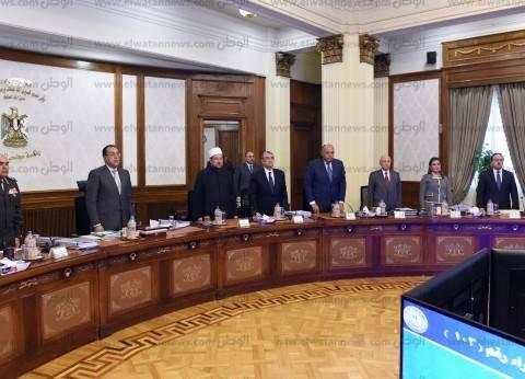 مجلس الوزراء يوافق على إنشاء مجلس أعلى لمواجهة الإرهاب والتطرف