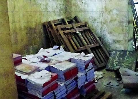 المجارى طفحت على «تموين القليوبية» فأغرقت مخازن الكتب