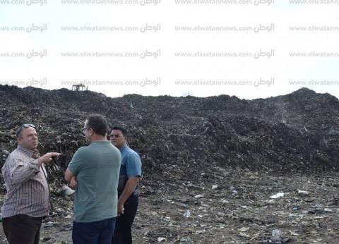 بالصور| مساعد المحافظ يوجه بالعمل لنقل مقلب القمامة بغرب كفر الشيخ