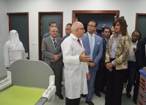 """وزيرة الهجرة تطلق مبادرة """"مصر المنصورة"""" لدعم مركز الكلى"""