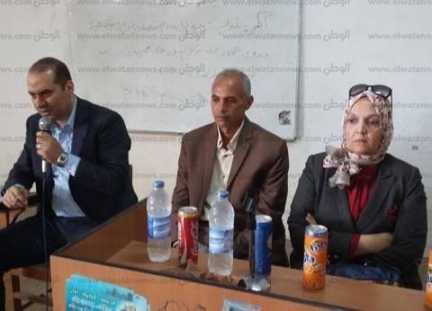 """""""الهجرة غير الشرعية وأبعادها الاجتماعية والاقتصادية"""".. ندوة بـ""""إعلام كفر الشيخ"""""""