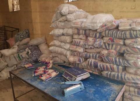 عاجل| مجلس الوزراء ينفي إلغاء صرف الأرز على البطاقات التموينية