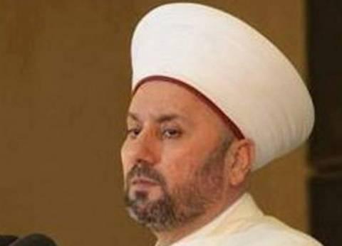 مفتي العراق: ٩٠٪ من المصائب التي نعيشها نتيجة ممارسات حزب الدعوة