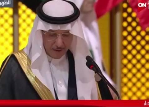 """العثيمين: القضايا العربية تأتي في مقدمة اهتمامات """"التعاون الإسلامي"""""""