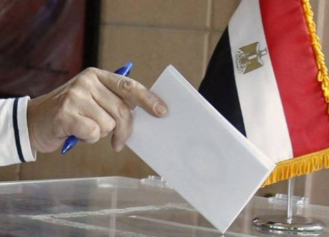 """""""تعليم القاهرة"""" تنظم ندوة حول أهمية المشاركة في الانتخابات الرئاسية"""