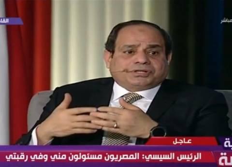 """السيسي يوجه رسالة للشعب بخصوص الانتخابات الرئاسية: """"خليكم حريصين جدا"""""""