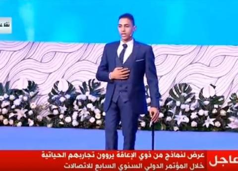 """""""متحدي إعاقة"""" يشارك في صناعة أول تليفون مصري: """"نحن نكتب التاريخ"""""""