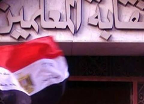 """اليوم.. انطلاق مبادرة """"معلم أفضل"""" في جنوب سيناء"""