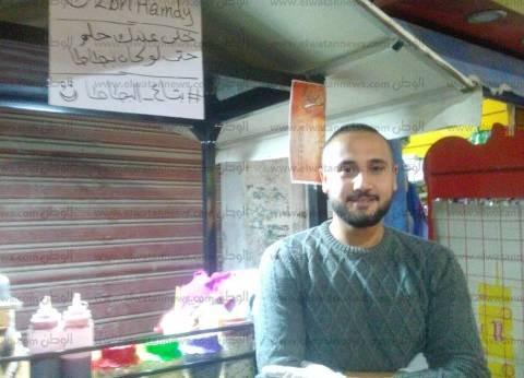 """""""محمد"""" من النحت على الخشب لبائع بطاطا.. الحلم يصنع المعجزات"""