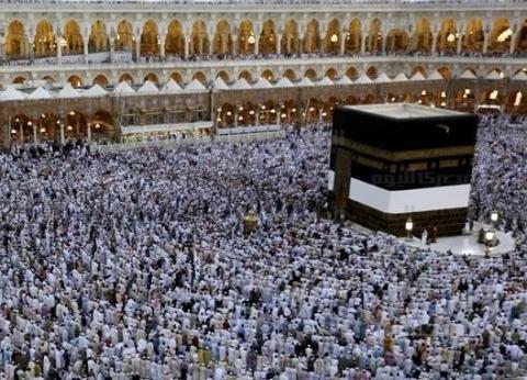 السعودية تلغى رسمياً الـ2000 ريال رسوم تكرار العمرة