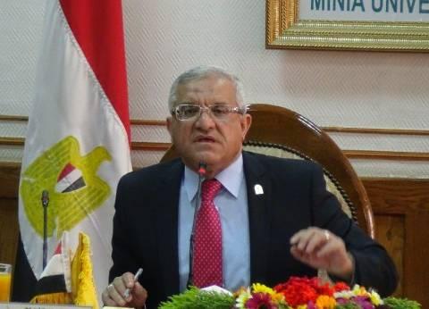 فتح باب الترشح لرئاسة جامعة المنيا السبت 12 مايو