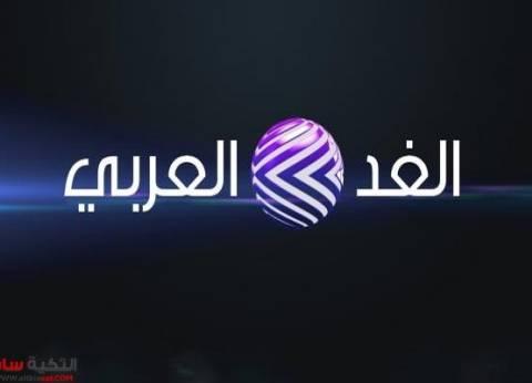 """المصنفات تصادر وحدة بث خارجي تعمل لصالح """"الغد العربي"""".. والقناة تنفي"""