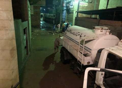 """الأمطار تغرق قرية """"بداوي"""" في المنصورة .. والدفع بـ3 سيارات شفط مياه"""