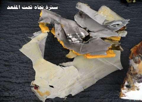 مصدر بـ«مصر للطيران»: دول ووسائل إعلام أجنبية تحاول إثبات سقوط الطائرة بسبب الطيار أو «عيب فنى»