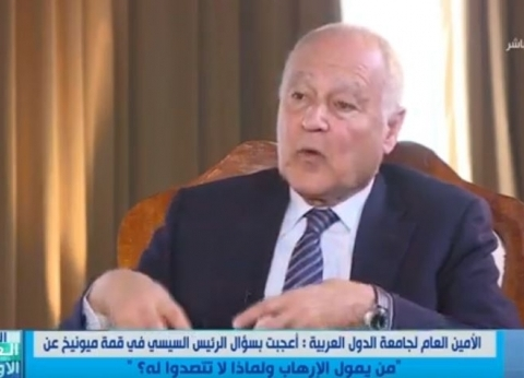 """أبو الغيط يكشف عن كواليس عقد القمة """"العربية - الأوروبية"""" في شرم الشيخ"""