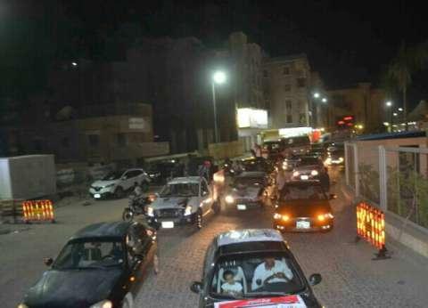 مسيرة بالسيارات لدعم السيسي في الانتخابات الرئاسيةبالغردقة