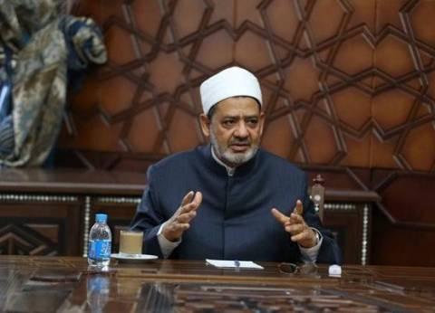 """مرصد الإفتاء: تهديد """"القاعدة"""" بإقامة الشريعة الإسلامية في فرنسا بالقوة يناقض الدين"""