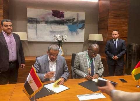 """""""البريد"""" يوقع اتفاقيات تعاون مع دول إفريقية لتسهيل التجارة الإلكترونية"""