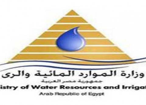 """""""الري"""": سقوط أمطار غدا على خليج العقبة وجنوب سيناء"""