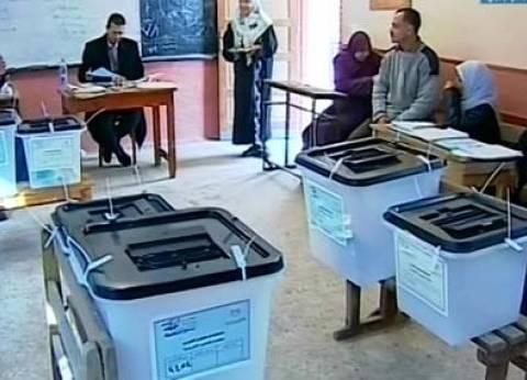 تصويت 300 ناخب من 13 ألفا داخل 6 لجان بالهرم حتى ظهر اليوم