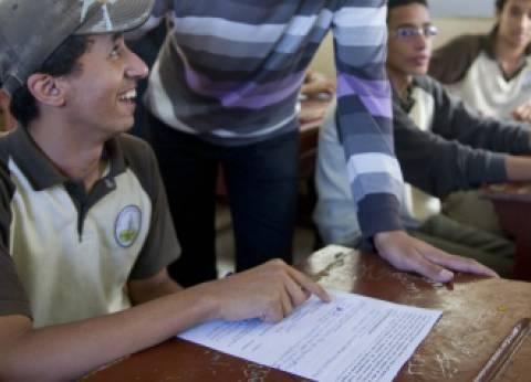 بدء التحقيقات في تبديل أوراق إجابات لجنة ثانوية عامة في كفر الشيخ