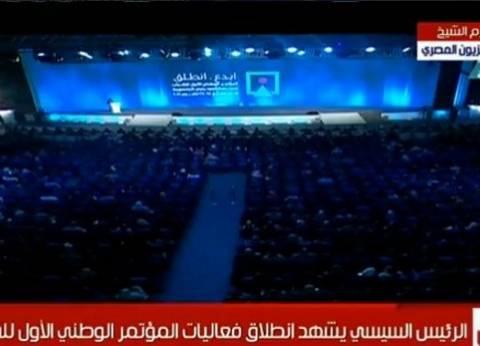 """في أول أيام المؤتمر.. """"مستقبل وطن"""": السيسي يستمع إلى أفكار وطموحات الشباب"""