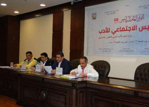 """فوز 18 بالتزكية و8 بالانتخاب في اﻷمانة العامة لـ""""أدباء مصر"""""""