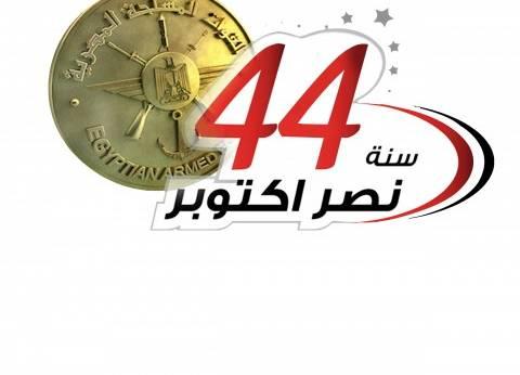 القوات المسلحة: فتح المتاحف العسكرية بالمجان غدا