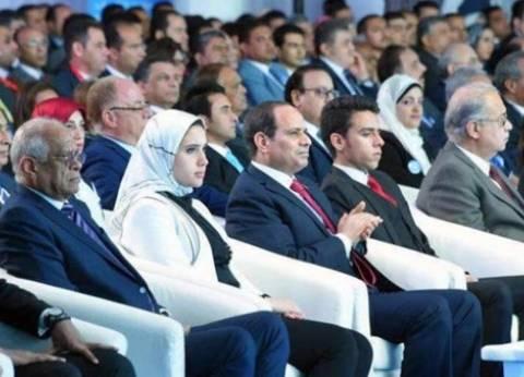 بدء جلسة مواجهة ارتفاع أسعار السلع في مؤتمر الشباب