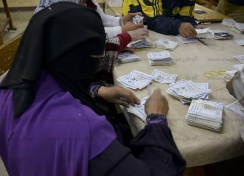 مؤشرات أولية| محافظة دمياط: السيسي 905 صوتا وموسى 15