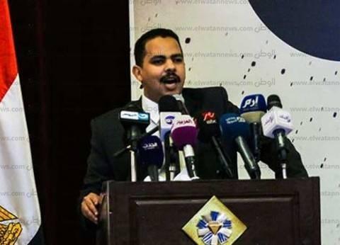 """""""مستقبل وطن"""" يدين العملية الإرهابية بالإسكندرية"""