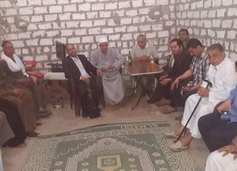 إتمام صلح بين عائلتين مسيحيتين في المنيا