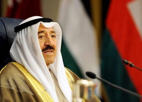 الكويت تعزي رئيس وشعب روسيا في حادث سقوط الطائرة المنكوبة
