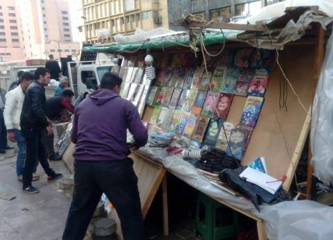 حملة لإزالة إشغالات الباعة الجائلين في رمسيس