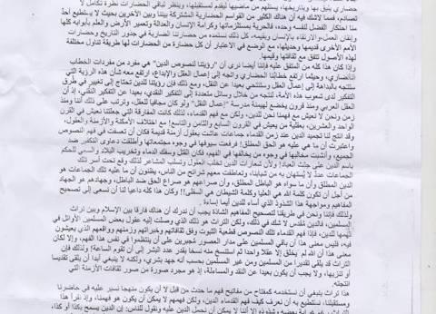 قوى سياسية عامة تعلن تشكيل لجنة وطنية لمكافحة الإرهاب والتطرف