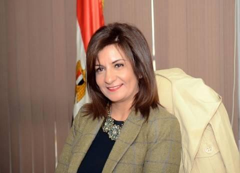 وزيرة الهجرة: استمرار عمل قسم رعاية مصالح المصريين بقطر