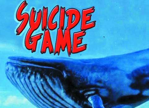 """""""أزهر أسيوط"""" تحذر الطلاب من لعبة """"الحوت الأزرق"""""""