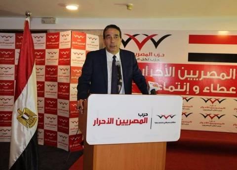 """أيمن أبو العلا: منظمو """"منتدى الشباب"""" يستحقون التحية"""