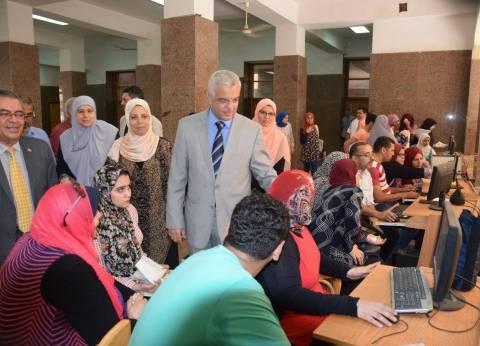 إقبال متوسط على مكتب التنسيق الرئيسي بجامعة المنوفية