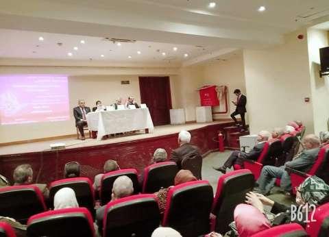 """""""ثقافة الإسكندرية"""" تناقش قانون الضريبة العقارية"""